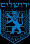 1200px-Emblem_of_Jerusalem